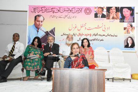 Adabi Nashist Arrainged By Adabi Committee Arts Council Karachi (11)