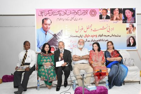 Adabi Nashist Arrainged By Adabi Committee Arts Council Karachi (12)