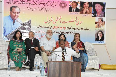 Adabi Nashist Arrainged By Adabi Committee Arts Council Karachi (18)