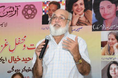 Adabi Nashist Arrainged By Adabi Committee Arts Council Karachi (20)