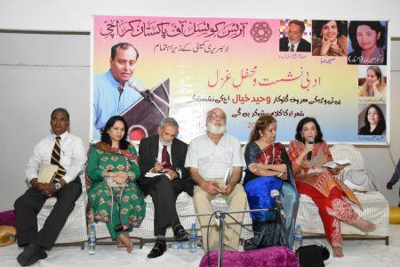 Adabi Nashist Arrainged By Adabi Committee Arts Council Karachi (22)