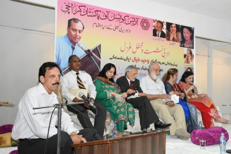 Adabi Nashist Arrainged By Adabi Committee Arts Council Karachi (23)