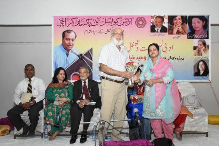Adabi Nashist Arrainged By Adabi Committee Arts Council Karachi (27)
