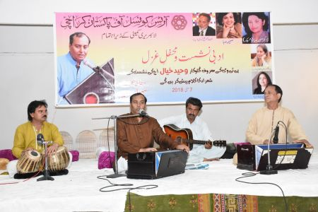 Adabi Nashist Arrainged By Adabi Committee Arts Council Karachi (30)