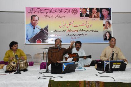 Adabi Nashist Arrainged By Adabi Committee Arts Council Karachi (37)