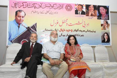 Adabi Nashist Arrainged By Adabi Committee Arts Council Karachi (5)
