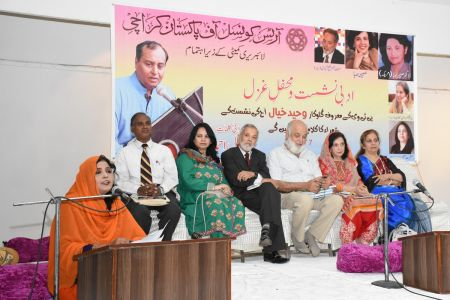 Adabi Nashist Arrainged By Adabi Committee Arts Council Karachi (9)