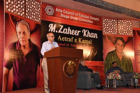 Aetraf E Kamal Of Producer And Director M Zaeer Khan (10)