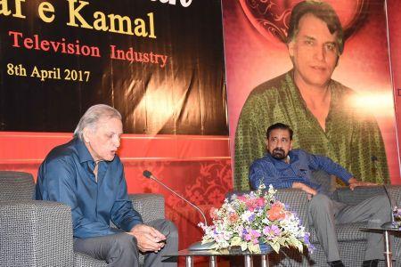 Aetraf E Kamal Of Producer And Director M Zaeer Khan (11)