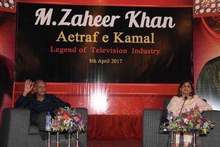 Aetraf E Kamal Of Producer And Director M Zaeer Khan (18)