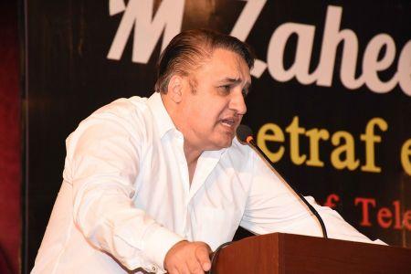 Aetraf E Kamal Of Producer And Director M Zaeer Khan (27)