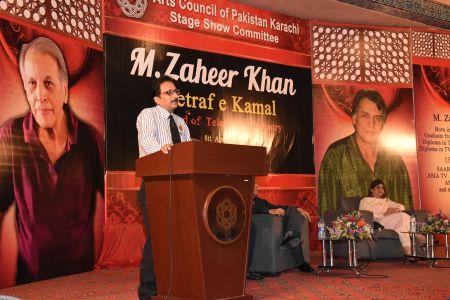 Aetraf E Kamal Of Producer And Director M Zaeer Khan (30)