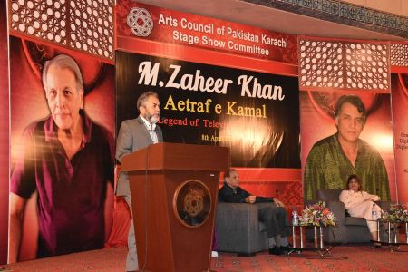Aetraf E Kamal Of Producer And Director M Zaeer Khan (32)