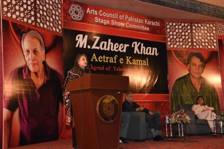 Aetraf E Kamal Of Producer And Director M Zaeer Khan (34)