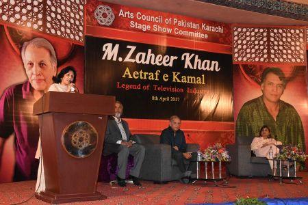 Aetraf E Kamal Of Producer And Director M Zaeer Khan (36)