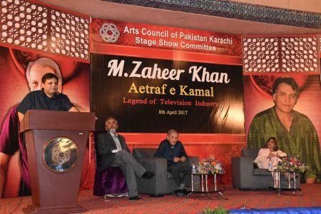 Aetraf E Kamal Of Producer And Director M Zaeer Khan (41)