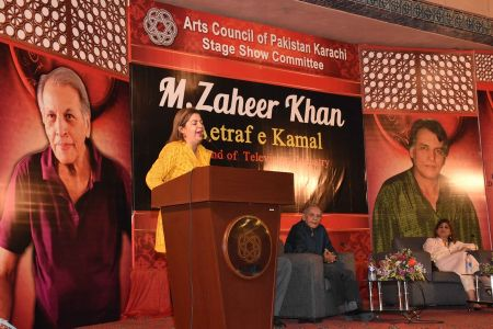 Aetraf E Kamal Of Producer And Director M Zaeer Khan (45)