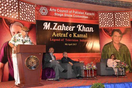 Aetraf E Kamal Of Producer And Director M Zaeer Khan (47)