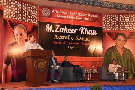 Aetraf E Kamal Of Producer And Director M Zaeer Khan (52)