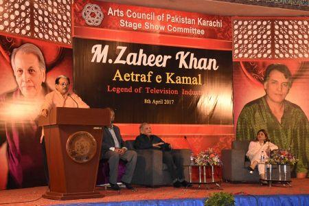 Aetraf E Kamal Of Producer And Director M Zaeer Khan (55)