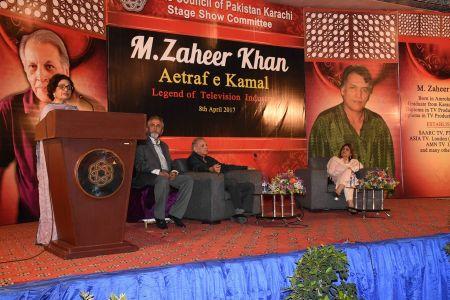 Aetraf E Kamal Of Producer And Director M Zaeer Khan (58)