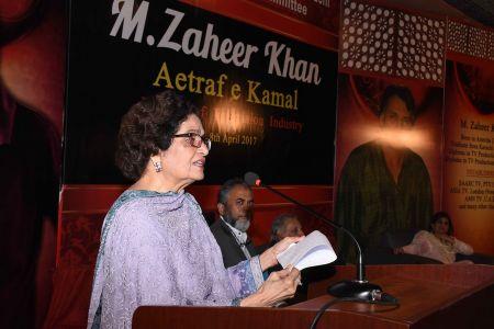 Aetraf E Kamal Of Producer And Director M Zaeer Khan (59)
