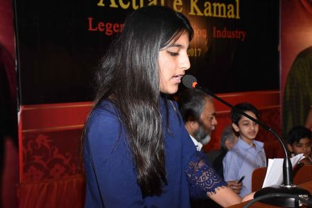 Aetraf E Kamal Of Producer And Director M Zaeer Khan (61)