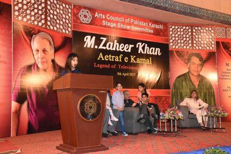 Aetraf E Kamal Of Producer And Director M Zaeer Khan (62)
