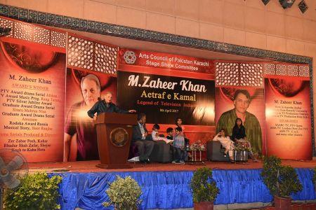 Aetraf E Kamal Of Producer And Director M Zaeer Khan (67)