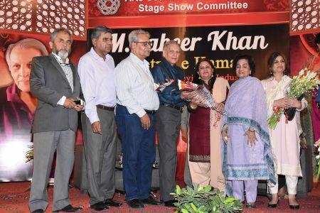 Aetraf E Kamal Of Producer And Director M Zaeer Khan (71)