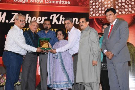 Aetraf E Kamal Of Producer And Director M Zaeer Khan (75)