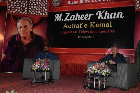 Aetraf E Kamal Of Producer And Director M Zaeer Khan (7)
