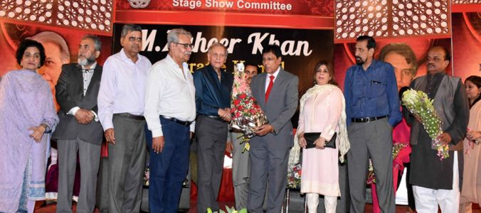 Aetraf E Kamal Of Producer And Director M Zaeer Khan (Leading