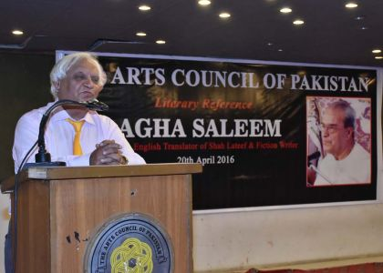 Agha Saleem Literary Reference (36)
