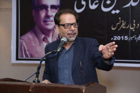 Ahmed Shah