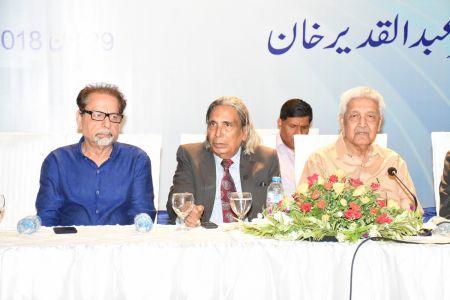 Ahmed Shah, Sahar Ansari & Dr. Abdul Qadeer Khan During Book Launching Of Kulyat-e-Mohsin Bhopali (1)