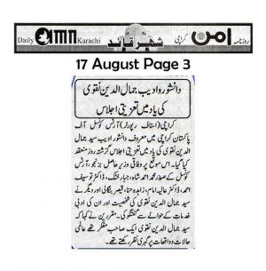 Amn Page 3