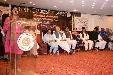 An Evening For Peace In Karachi (11)