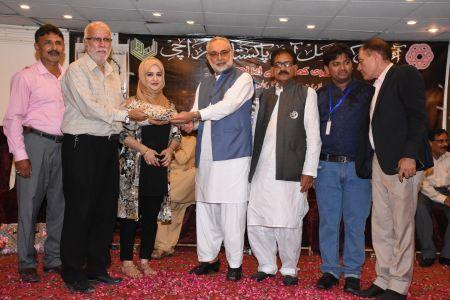 An Evening For Peace In Karachi (18)
