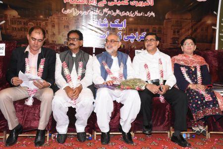 An Evening For Peace In Karachi (21)