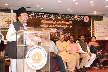 An Evening For Peace In Karachi (25)