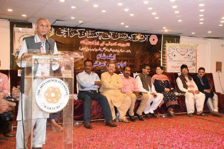 An Evening For Peace In Karachi (26)