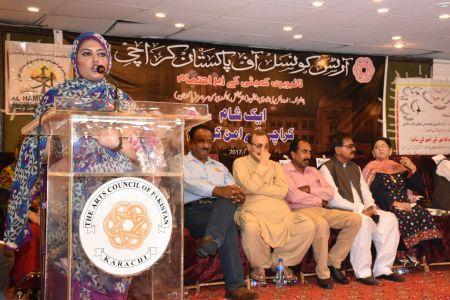 An Evening For Peace In Karachi (28)