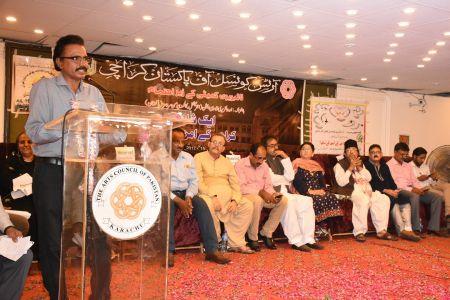 An Evening For Peace In Karachi (30)