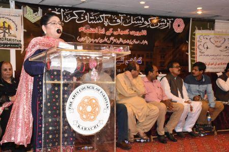An Evening For Peace In Karachi (32)