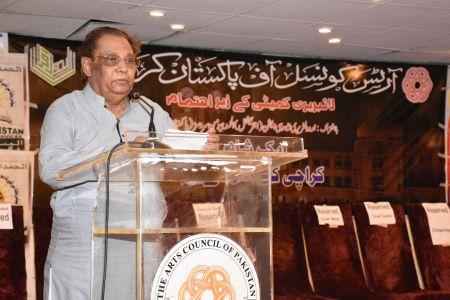 An Evening For Peace In Karachi (4)