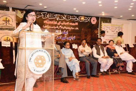 An Evening For Peace In Karachi (6)