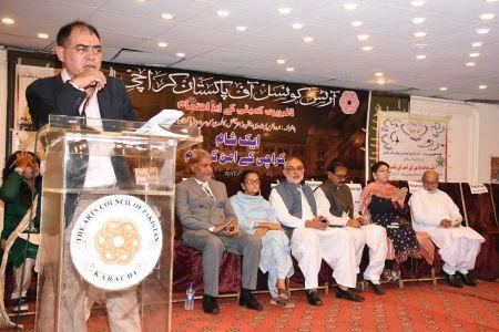 An Evening For Peace In Karachi (7)