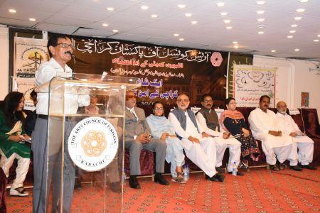 An Evening For Peace In Karachi (8)