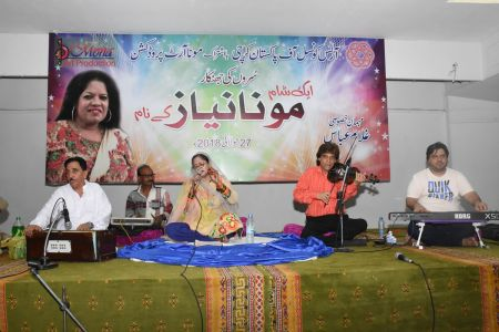 An Evening With Singer Mona Niaz, At Arts Council Of Pakistan Karachi (16)